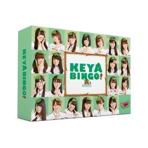 欅坂46/全力!欅坂46バラエティー KEYABINGO! DVD-BOX<4DVD>(初回生産限定版)20170127|wondergoo