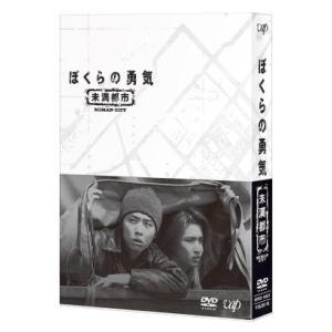 【先着特典付】堂本光一/堂本 剛/ぼくらの勇気 未満都市 DVD-BOX<4DVD>[Z-6440]20170719|wondergoo
