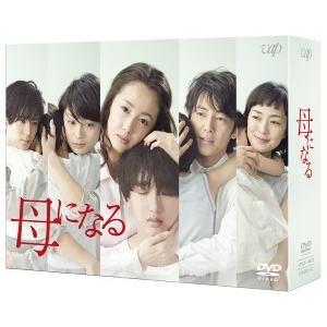 沢尻エリカ/藤木直人/母になる DVD-BOX<6DVD>20171011|wondergoo