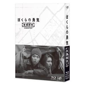 【先着特典付】堂本光一/堂本 剛/ぼくらの勇気 未満都市 Blu-ray BOX<4Blu-ray>[Z-6440]20170719|wondergoo