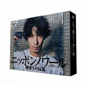 ニッポンノワール-刑事Yの反乱- Blu-ray BOX<Blu-ray>20200520|wondergoo