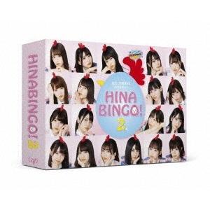 日向坂46/全力!日向坂46バラエティー HINABINGO!2 Blu-ray BOX<Blu-ray>20200403|wondergoo