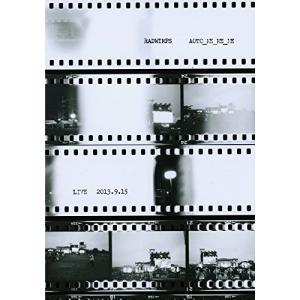 RADWIMPS/青とメメメ(仮)<DVD>20150916|wondergoo