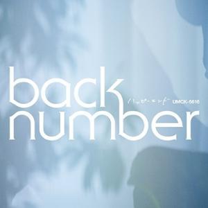 back number/ハッピーエンド<CD>(通常盤)20161116|wondergoo