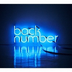 back number/アンコール<2CD+Blu-ray+ライブフォトブック>(初回限定盤A/Blu-ray ver.)20161228|wondergoo