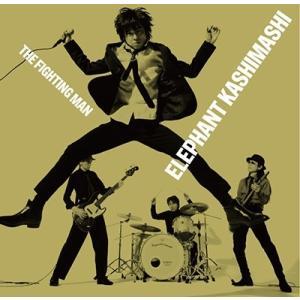 【オリジナル特典付】エレファントカシマシ/All Time Best Album THE FIGHTING MAN<2CD+DVD>(初回限定盤)[Z-6015]20170321