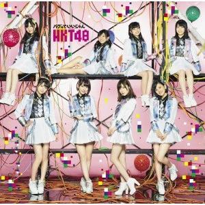【オリジナル特典付】HKT48/バグっていいじゃん<CD+DVD>(TYPE-A/初回限定仕様)[Z-5775]20170215|wondergoo