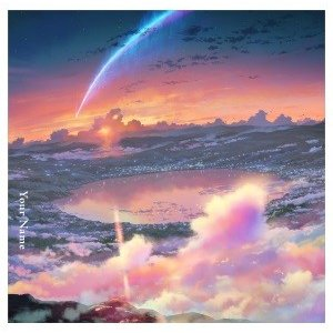 RADWIMPS/君の名は。 English edition<CD>20170222|wondergoo