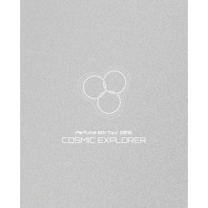 【予約購入特典付】Perfume/Perfume 6th Tour 2016 「COSMIC EXPLORER」<Blu-ray>(初回限定盤)[Z-6038]20170405 wondergoo