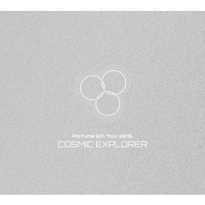Perfume/Perfume 6th Tour 2016 「COSMIC EXPLORER」<DVD>(初回限定盤)[Z-6038]20170405 wondergoo