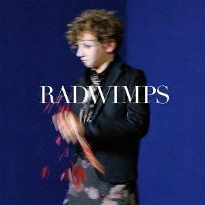 RADWIMPS/サイハテアイニ/洗脳<CD+絵本>(初回限定盤)20170510|wondergoo
