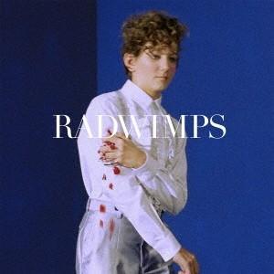 RADWIMPS/サイハテアイニ/洗脳<CD>(通常盤)20170510|wondergoo