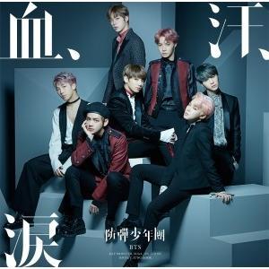 BTS (防弾少年団)/血、汗、涙<CD+DVD>(初回限定盤A)20170510 wondergoo