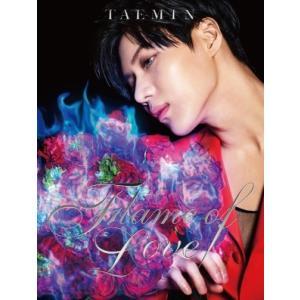 【先着特典付】テミン(SHINee)/Flame of Love<CD+DVD>(初回限定盤)[Z-6444]20170718|wondergoo