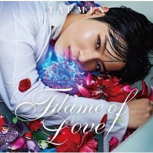 【先着特典付】テミン(SHINee)/Flame of Love<CD>(通常盤)[Z-6444]20170718|wondergoo