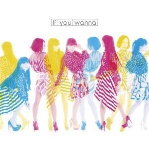 【予約購入特典付】Perfume/If you wanna<CD+DVD>(完全生産限定盤)[Z-6522]20170830 wondergoo