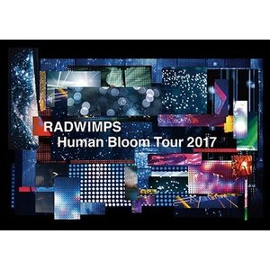 RADWIMPS/RADWIMPS LIVE Blu-ray 「Human Bloom Tour 2017」<Blu-ray+CD>(完全生産限定盤)20171018|wondergoo