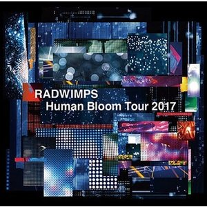 RADWIMPS/RADWIMPS LIVE ALBUM 「Human Bloom Tour 2017」<ミュージックカード>(初回生産限定盤)20171018|wondergoo