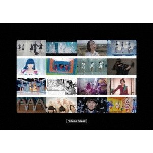 Perfume/Perfume Clips 2<2DVD>(初回限定盤)20171129 wondergoo