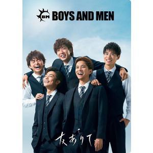 BOYS AND MEN/友ありて・・<CD+α>(初回限定盤クリアファイル・ジャケット YanKee5盤)20171220|wondergoo