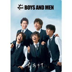 BOYS AND MEN/友ありて・・<CD+α>(初回限定盤クリアファイル・ジャケット 誠盤)20171220|wondergoo