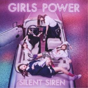 【早期予約特典付】SILENT SIREN/GIRLS POWER<CD>(通常盤)[Z-6806]20171227|wondergoo