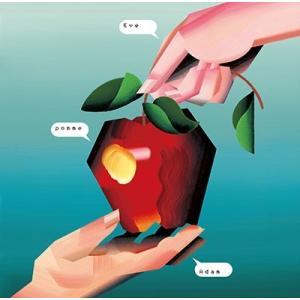 V.A./椎名林檎トリビュートアルバム「 アダムとイヴの林檎 」 <CD>20180523|wondergoo