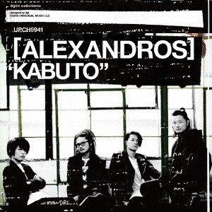 ◆◆[ALEXANDROS]/KABUTO<CD>(通常盤)20180523|wondergoo