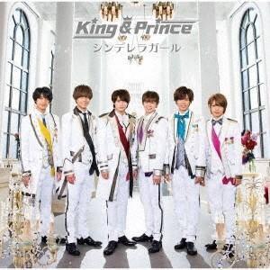 King & Prince/シンデレラガール<CD+DVD>(初回限定盤A)20180523|wondergoo