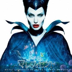 V.A./マレフィセント オリジナル・サウンドトラック<CD>20181114|wondergoo