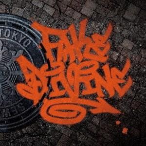 【先着特典付】HYDE/FAKE DIVINE<CD+DVD>(初回限定盤B)[Z-7685]20181024|wondergoo
