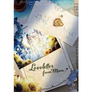 ◆◆<お取り寄せ商品>天月-あまつき-/「Loveletter from Moon」パンフレット<本>20181222|wondergoo