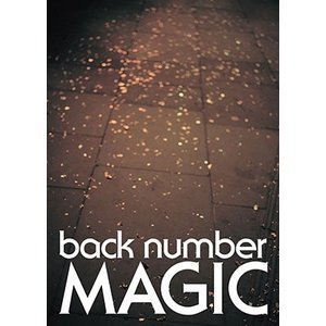 back number/MAGIC<CD+Blu-ray+PHOTO BOOK>(初回限定盤A Blu-ray)20190327|wondergoo