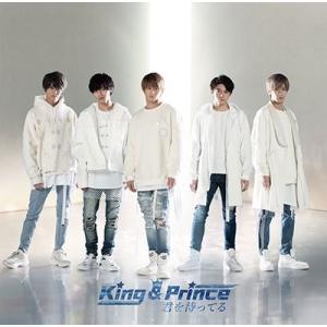 【先着特典付】King & Prince/君を待ってる<CD+DVD>(初回限定盤A)[Z-8055]20190403|wondergoo