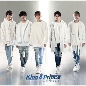 【先着特典付】King & Prince/君を待ってる<CD+DVD>(初回限定盤B)[Z-8056]20190403|wondergoo