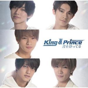 【先着特典付】King & Prince/君を待ってる<CD>(通常盤)[Z-8057]20190403|wondergoo