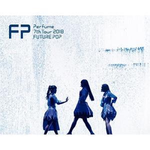【先着特典付】Perfume/Perfume 7th Tour 2018 「FUTURE POP」<Blu-ray>(初回限定盤)[Z-8133]20190403 wondergoo