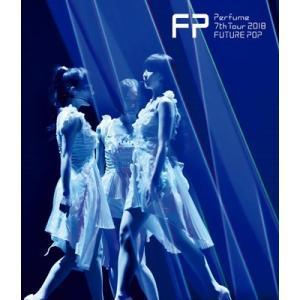 【先着特典付】Perfume/Perfume 7th Tour 2018 「FUTURE POP」<Blu-ray>(通常盤)[Z-8133]20190403 wondergoo