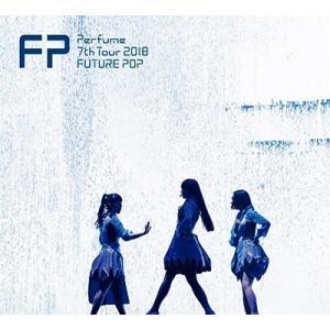 【先着特典付】Perfume/Perfume 7th Tour 2018 「FUTURE POP」<DVD>(初回限定盤)[Z-8133]20190403 wondergoo