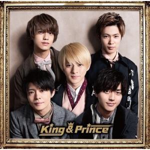 【先着特典付】King & Prince/King & Prince<2CD>(初回限定盤B)[Z-8258]20190619 wondergoo
