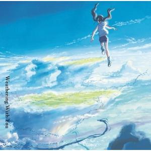 RADWIMPS/天気の子<CD>20190719|wondergoo