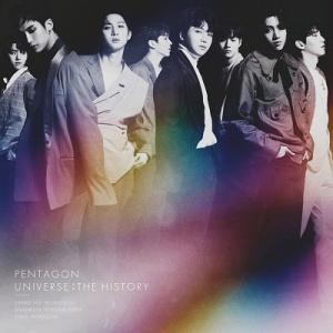 PENTAGON/UNIVERSE : THE HISTORY<CD>(通常盤)20200923 wondergoo