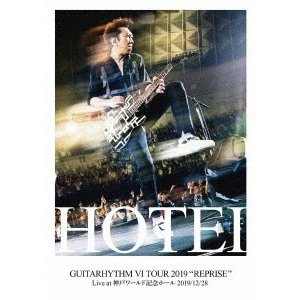 布袋寅泰/GUITARHYTHM VI TOUR<DVD>(通常盤)20200513|wondergoo