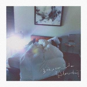 【先着特典付】[Alexandros]/Bedroom Joule <CD>(通常盤)[Z-9740]20200826|wondergoo