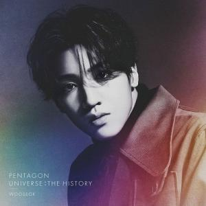 PENTAGON/UNIVERSE : THE HISTORY<CD>(ウソク盤)20200923 wondergoo
