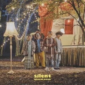 【先着特典付】SEKAI NO OWARI/silent<CD+DVD>(初回限定盤A)[Z-10047]20201216|wondergoo