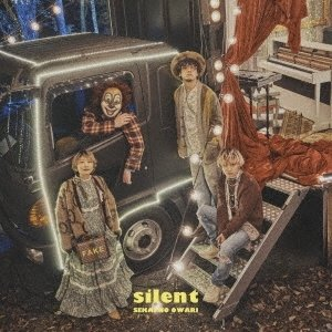 【先着特典付】SEKAI NO OWARI/silent<CD+DVD>(初回限定盤B)[Z-10047]20201216|wondergoo