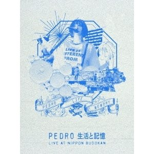 PEDRO/生活と記憶<Blu-ray+3CD>(初回生産限定盤)20210707|wondergoo