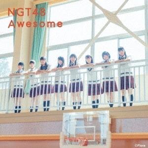 【オリジナル特典付】NGT48/タイトル未定<CD+DVD>(Type-B)[Z-11377]20210623|wondergoo