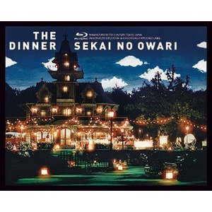 SEKAI NO OWARI/The Dinner<Blu-ray>20170111|wondergoo